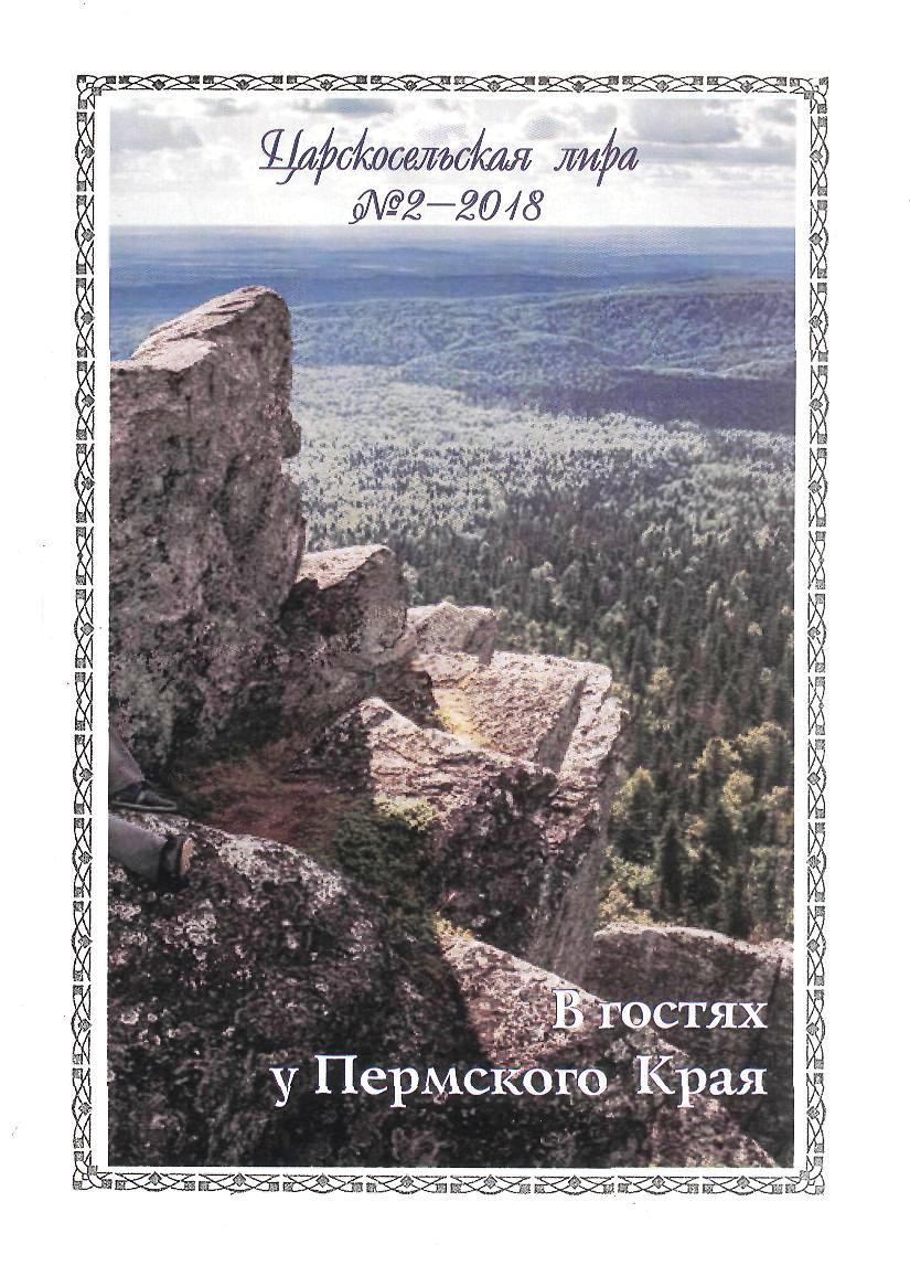 http://solbiblfil2.ucoz.ru/_ld/5/88130563.jpg