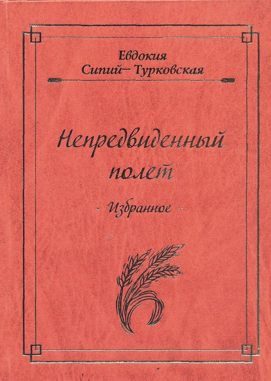 http://solbiblfil2.ucoz.ru/_ld/5/92457362.jpg