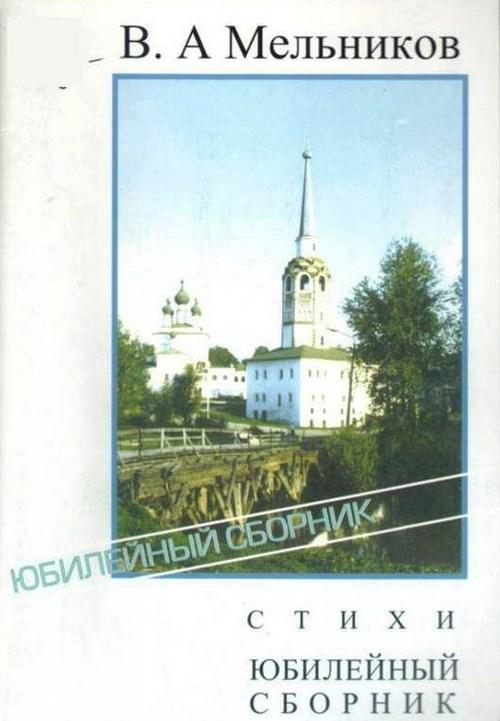 http://solbiblfil2.ucoz.ru/_ld/5/94953233.jpg