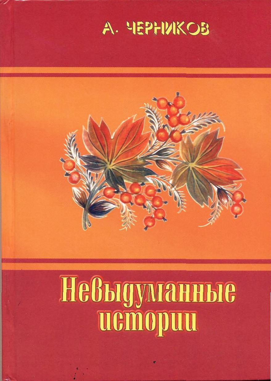 http://solbiblfil2.ucoz.ru/_ld/5/95799067.jpg