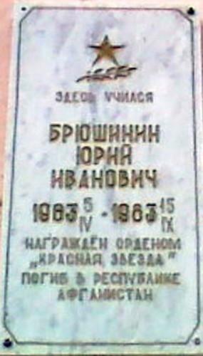 http://solbiblfil2.ucoz.ru/_ld/5/s11201116.jpg