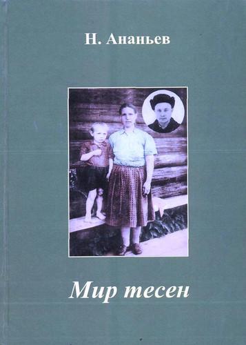 http://solbiblfil2.ucoz.ru/_ld/5/s31161763.jpg