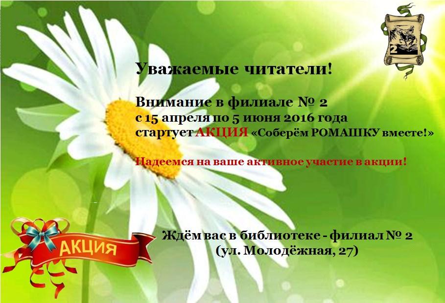 http://solbiblfil2.ucoz.ru/_nw/1/47059237.jpg