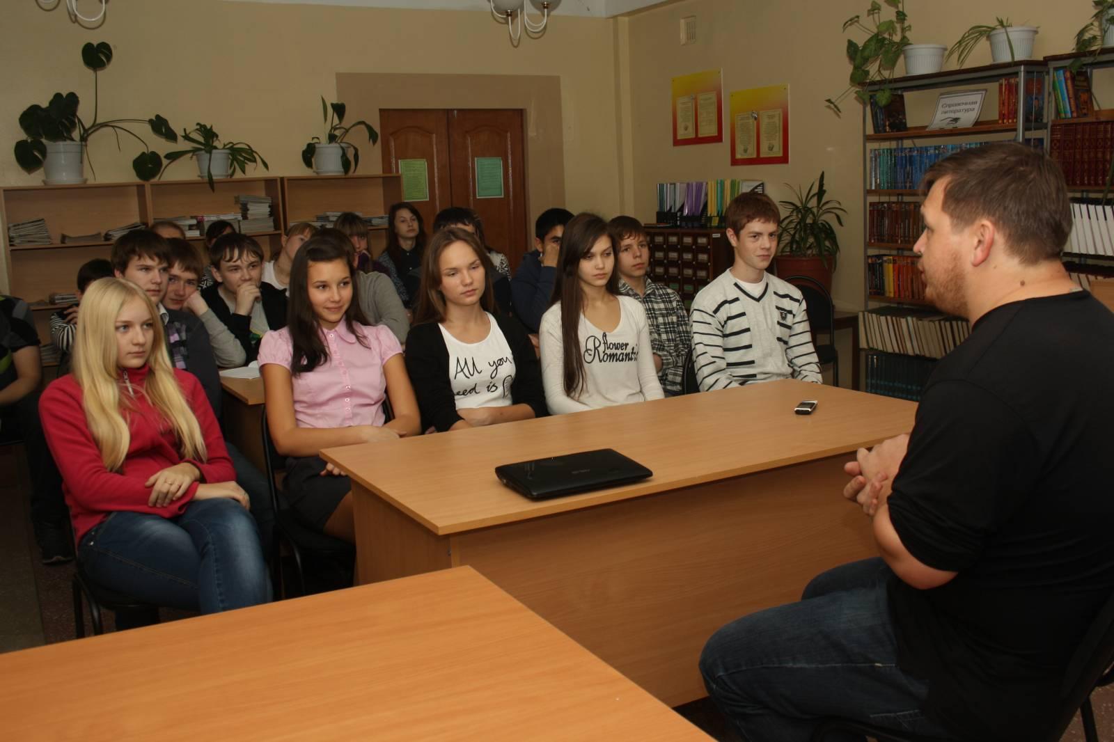 http://solbiblfil2.ucoz.ru/_ph/14/584871485.jpg