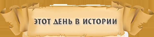 http://solbiblfil2.ucoz.ru/_si/0/26031162.png